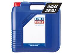 Liqui Moly - Oil 4-Stroke - Mineral - Street - 20W-50 - 20L